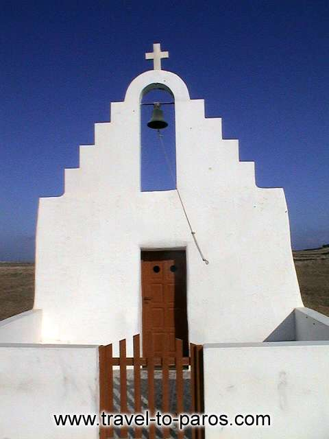 PAROS CHURCH - A characteristic samples of Cycladic architecture.