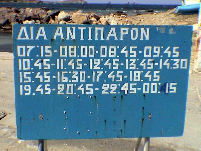 BOATS TO ANTIPAROS - Boats to Antiparos departures timetable.