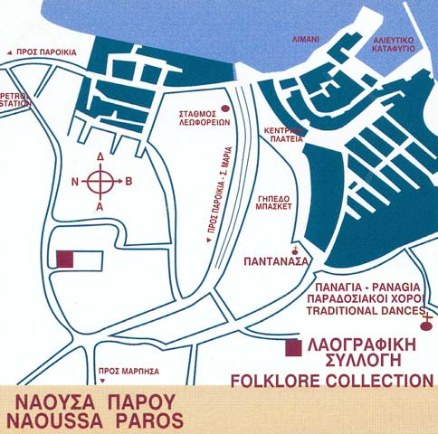 FOLKLORE COLLECTION OF NAOUSSA - PAROS - The map of Naoussa.