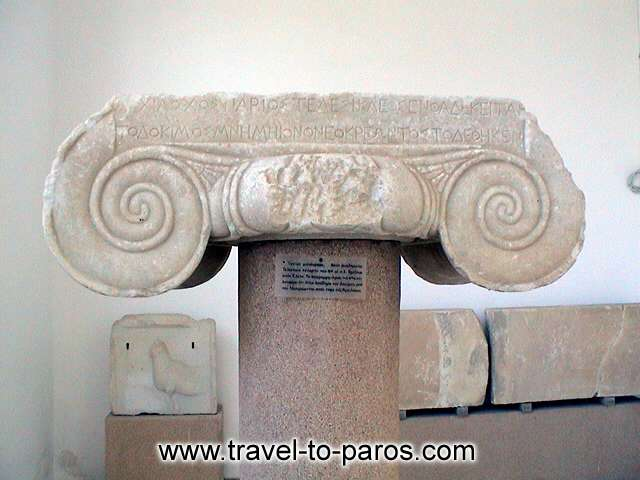 ARCHAEOLOGICAL MUSEUM OF PAROS - A marble ionic chapiter.