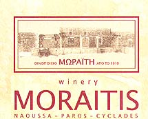 MORAITIS WINERY